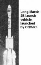 Long March 2E launch vehicle launched by CGWIC