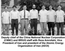 Deputy chief of the China National Nuclear Corporation (CNNC) and BRIUG staff with Reza Amrollahi, Vice President of Iran and president of the Atomic Energy Organization of Iran (AEOI)
