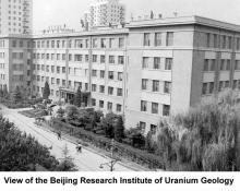 View of the Beijing Research Institute of Uranium Geology