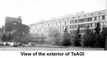 View of the exterior of TsAGI