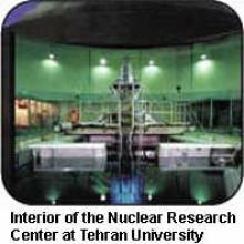 Interior of the Nuclear Research Center at Tehran University