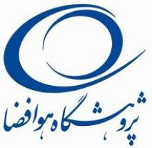 AIO logo